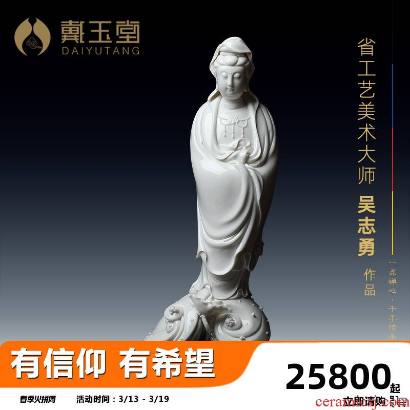 Yutang dai dehua porcelain its zhi - yong wu national handicraft product innovation design gold furnishing articles across indicates the sea goddess of mercy corps