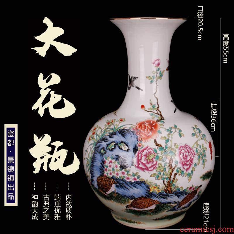 Jingdezhen ceramic charactizing a fine spring day to admire the ancient Chinese style bottle of large vase of store place of domestic outfit company