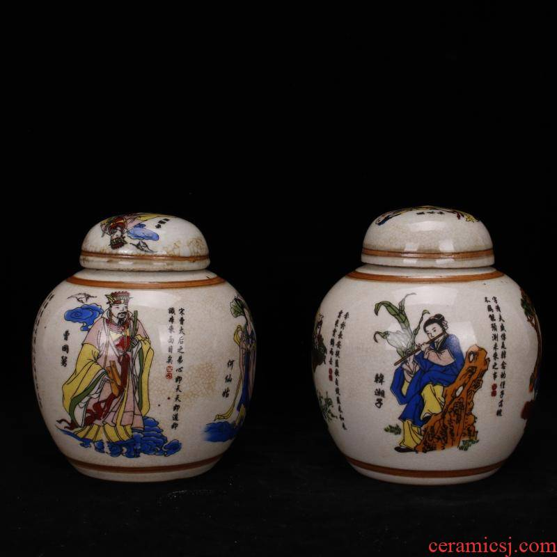 """Jingdezhen imitation the qing qianlong antique antique old lion """"the eight immortals grain cargo porcelain tea pot antique store tea tea warehouse"""