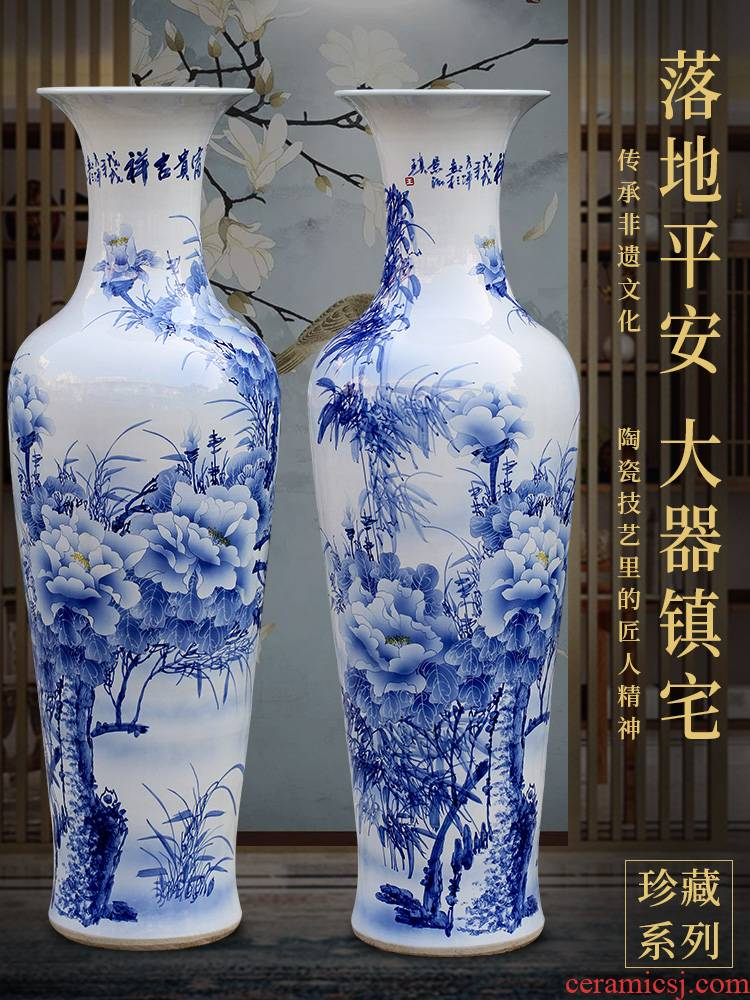 Jingdezhen blue and white ceramics hand - made peony landing big vase home sitting room adornment hotel furnishing articles
