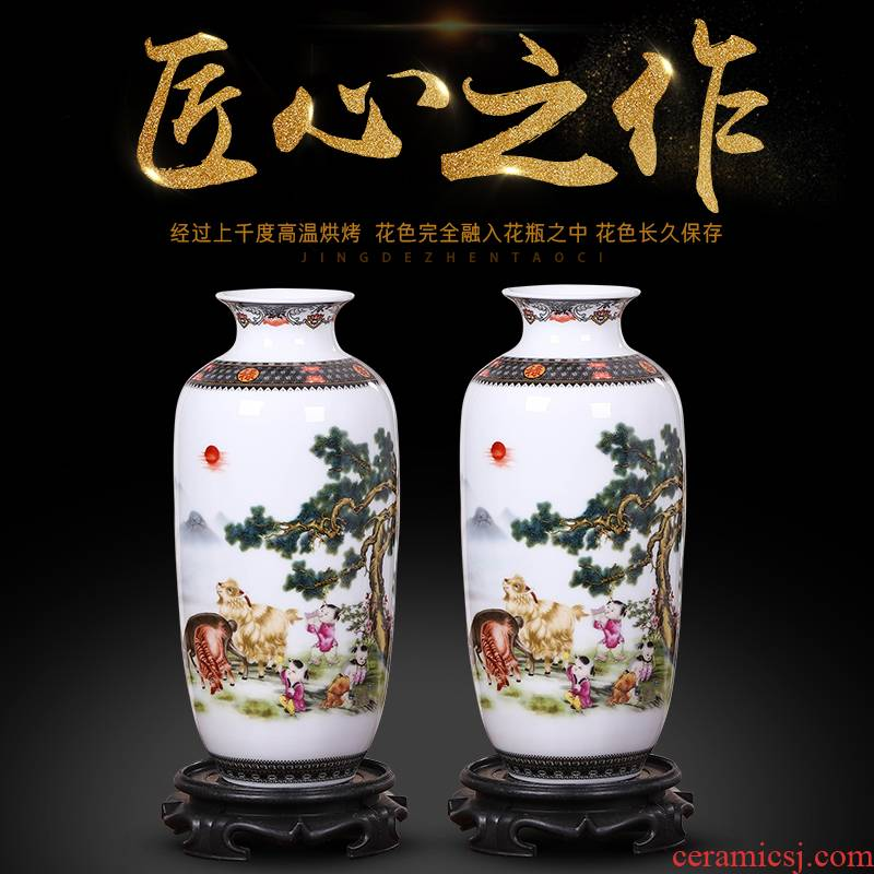 Jingdezhen ceramics flower vase creative modern home sitting room adornment of TV ark, wine home furnishing articles