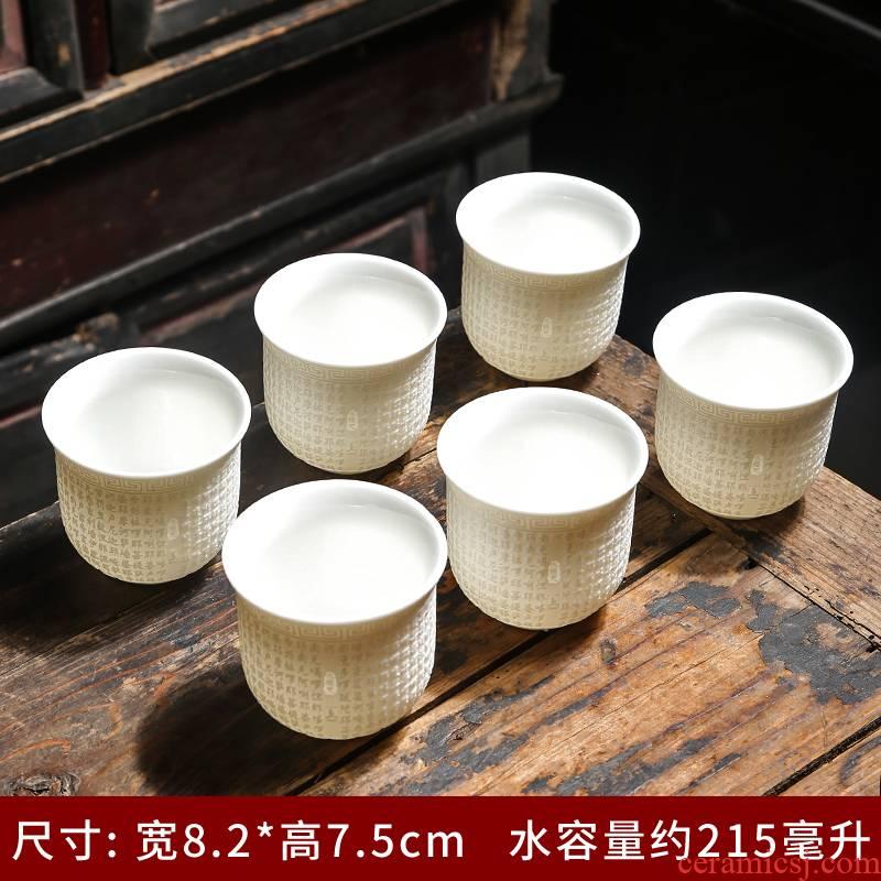 Suet jade exquisite ceramic cups single CPU kung fu tea light cup sample tea cup tea master single cup white porcelain accessories