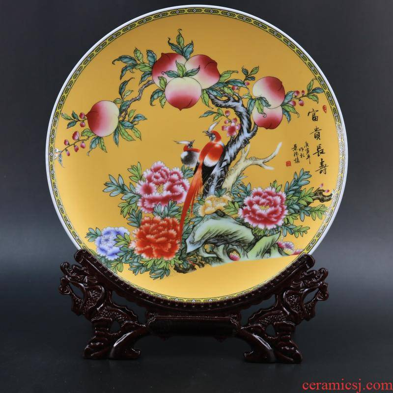 Archaize of jingdezhen porcelain the qing qianlong pastel wealth longevity in com.lowagie.text.paragraph grain flat plate of household adornment furnishing articles