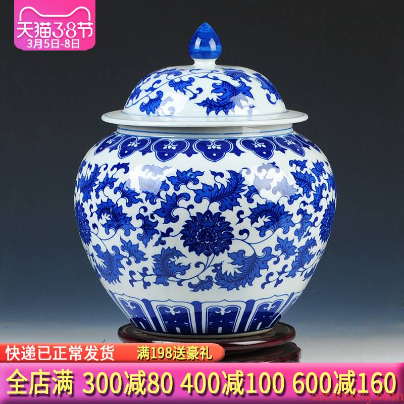 Jingdezhen ceramics antique blue - and - white bound lotus flower general tank storage tank with cover furnishing articles of Chinese style living room decorations