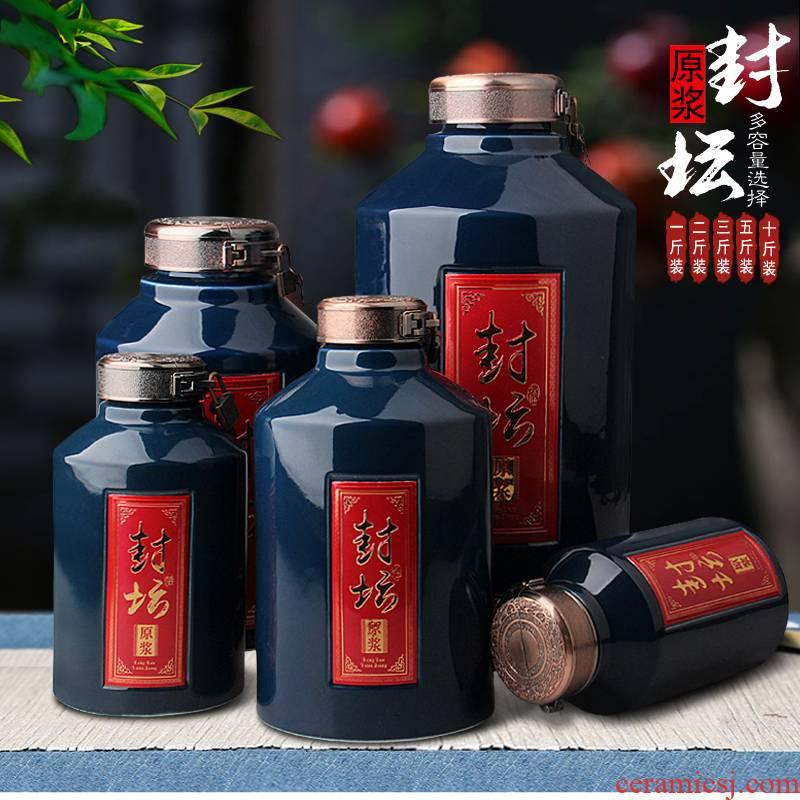Jingdezhen ceramic bottle 1 catty 2 jins of 3 kg 5 jins of 10 jins of high - grade ceramic seal wine jar of empty wine bottles