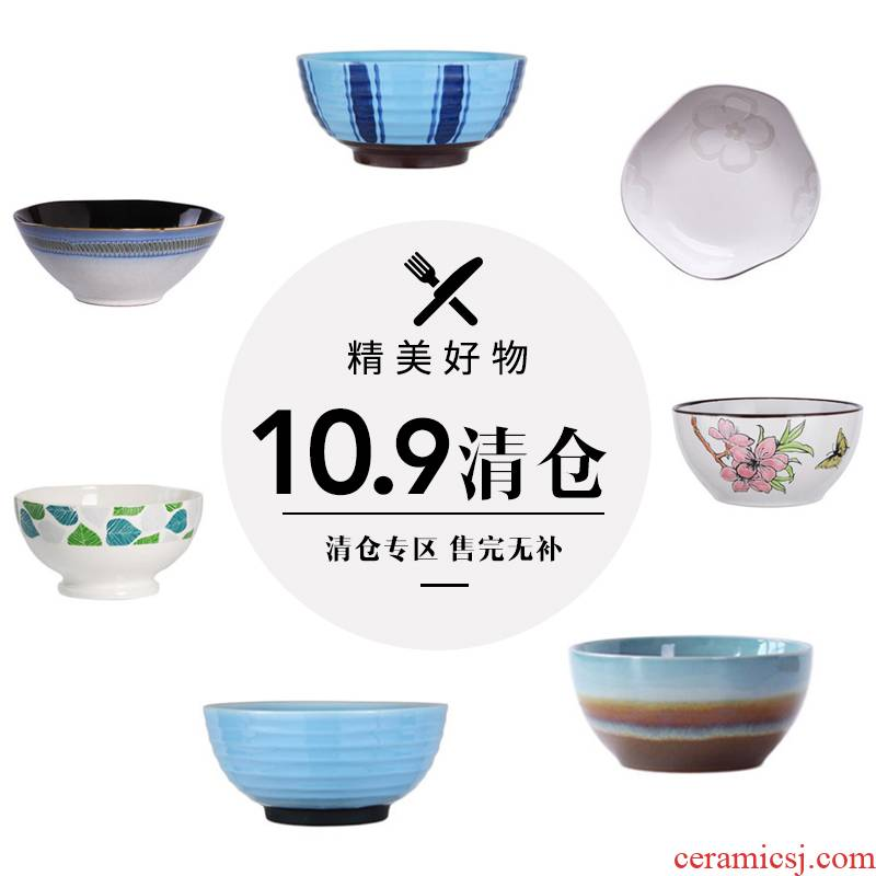 Porcelain color beauty creative ceramics to clearance 】 【 rainbow such as bowl bowl pull rainbow such as bowl dessert salad bowl dish bowl