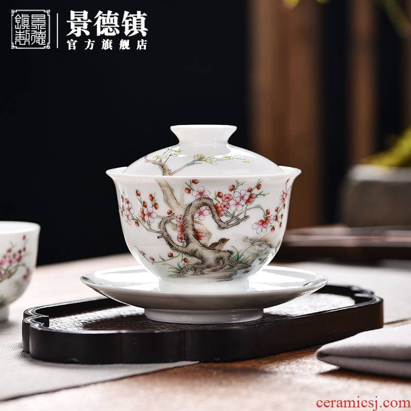 Jingdezhen flagship store of Chinese style hand colored enamel hong mei harbinger can collect tureen tea cups set gift box
