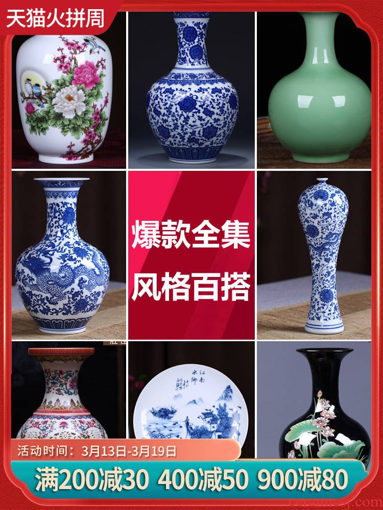 Blue and white porcelain vases, flower arrangement of jingdezhen ceramics modern living room TV cabinet craft decoration of Chinese style household furnishing articles