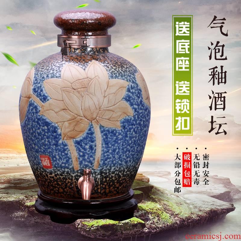 Jingdezhen ceramic jar 10 jins 20 jins 30 jin jin liquor store it 50 wine waxberry wine barrel pot