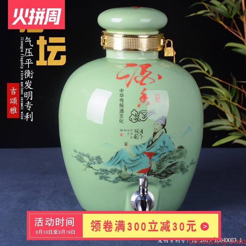 Jingdezhen ceramic jar it 10 jins 20 jins GuanPing 30 seal wine pot of archaize liquor mercifully jars of household