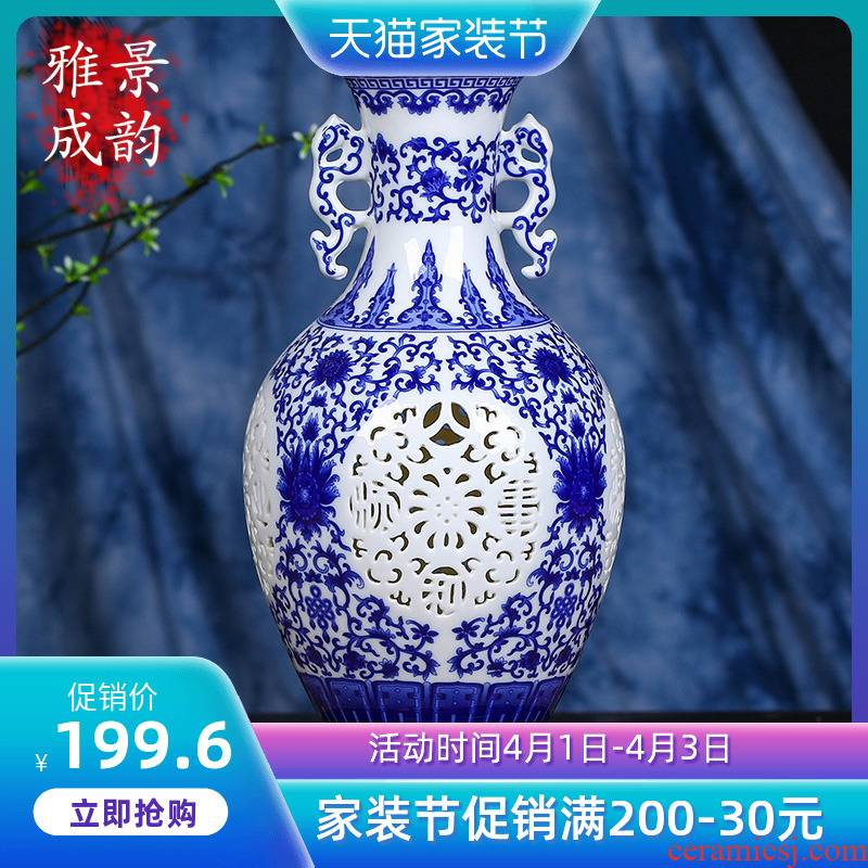 Jingdezhen ceramic I and contracted household vase in the sitting room porch place home decoration arts and crafts porcelain restoring ancient ways