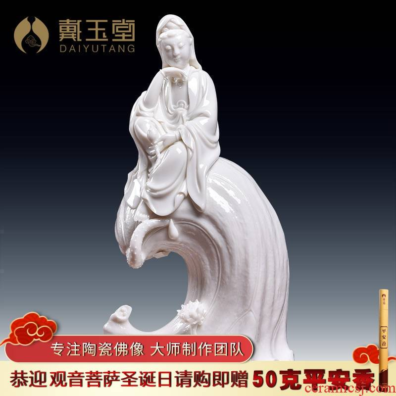 Yutang dai dehua porcelain carving art master Lin Jiansheng version manually signed by Dutch guanyin jade white porcelain/D03-124