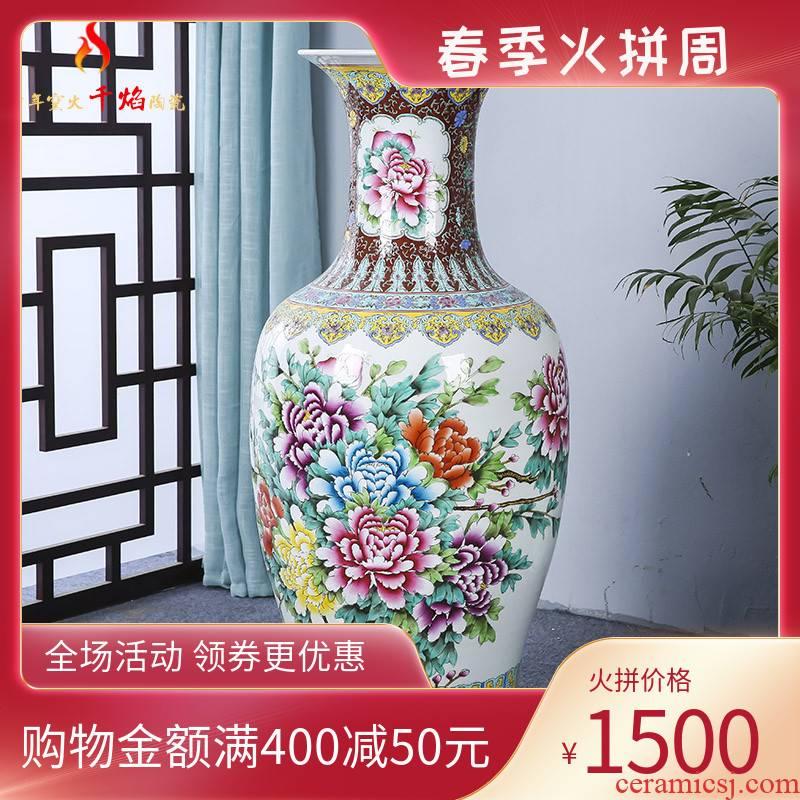Jingdezhen ceramics landing pastel hand - made large vase peony flowers prosperous living room home furnishing articles 90 cm