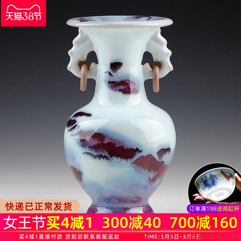Jingdezhen ceramic vase furnishing articles flower arranging creative archaize the jun porcelain vases sitting room of Chinese style household ornaments