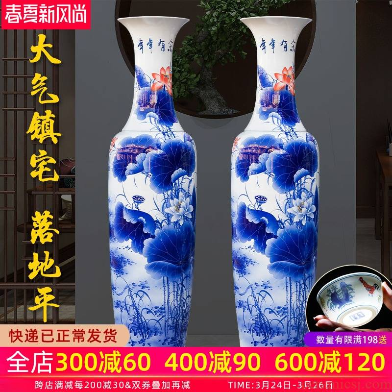 Jingdezhen ceramic floor big vase large furnishing articles hand - made the sitting room of Chinese style household act the role ofing is tasted decoration to the hotel opening