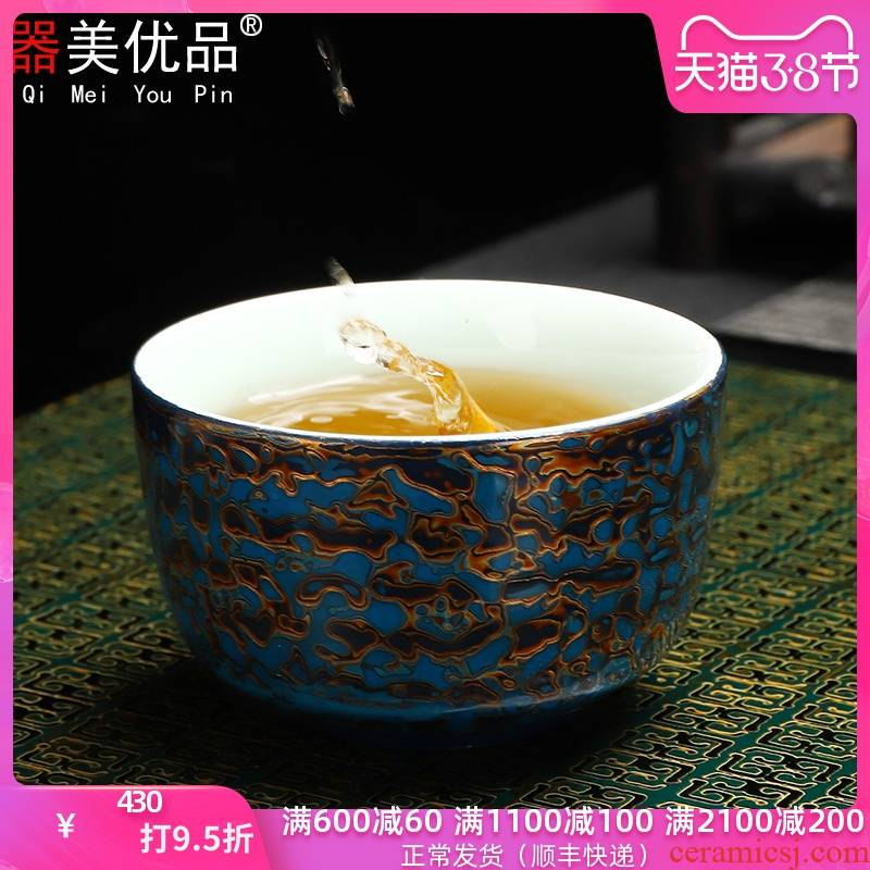 Implement the superior lacquer kung fu tea set Chinese manual big ceramic cups sample tea cup personal single CPU master CPU