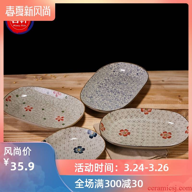 Jingdezhen ceramic tableware Japanese dish large fish dish dish fruit bowl oval plate daily plate