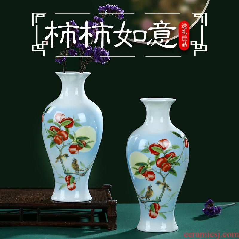 Jingdezhen ceramic gift packaging vase furnishing articles flower arranging porcelain bottle gifts home sitting room adornment handicraft