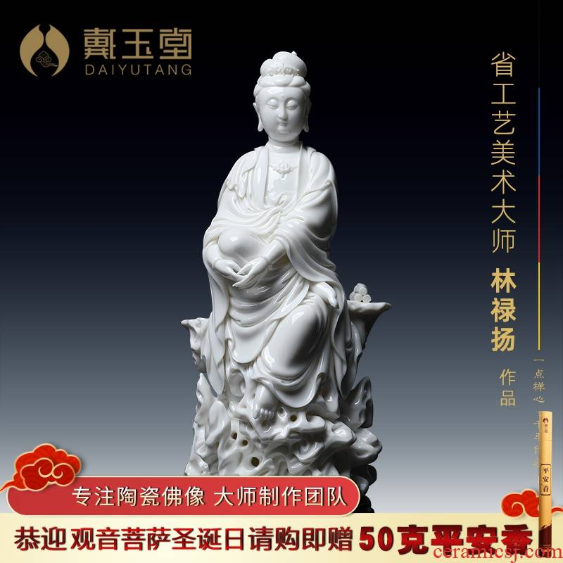 Yutang dai dehua white porcelain art collection furnishing articles/14 inches at ease sitting guanyin rock D01-035