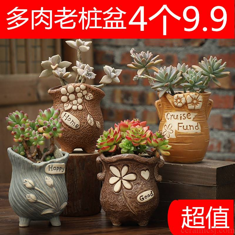 Large fleshy flowerpot ceramics old running the flowerpot special creative mage clay coarse pottery flowerpot pack meat meat the plants mail