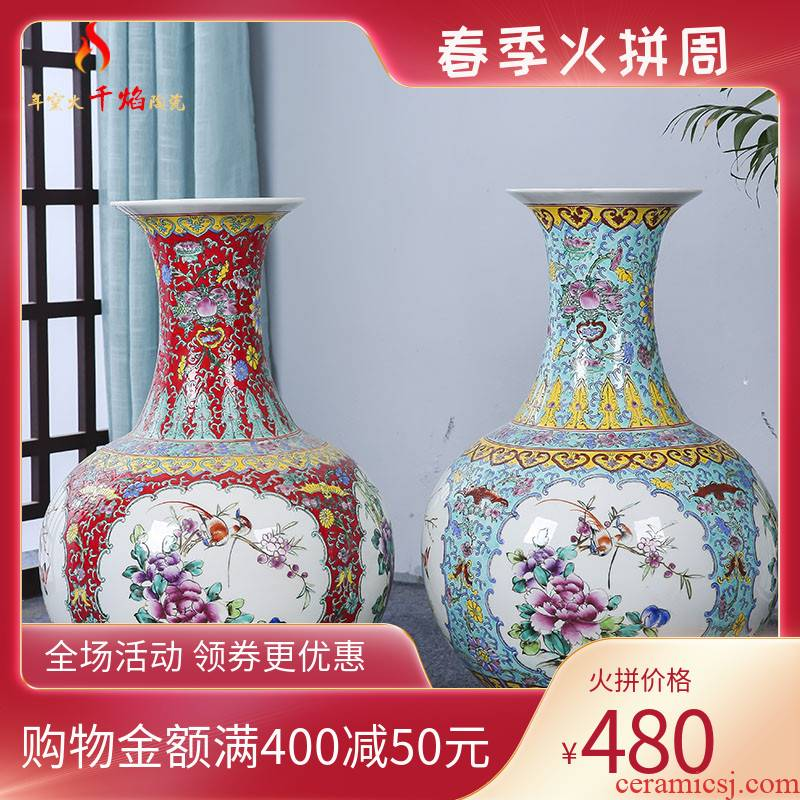 Jingdezhen ceramics vase large landing pastel hand - made the design peony flower arranging Chinese style household furnishing articles to the living room