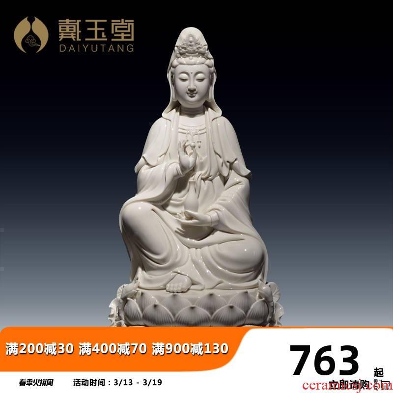 Yutang dai dehua white porcelain guanyin Buddha to occupy the domestic 18 inches of the south China sea avalokitesvara as furnishing articles