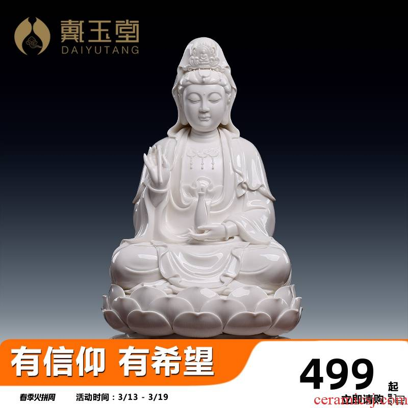 Yutang dai dehua white porcelain guanyin Buddha to occupy the home furnishing articles full lotus lotus avalokitesvara like
