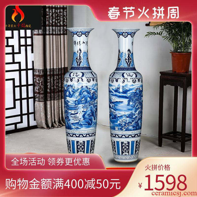 Jingdezhen blue and white porcelain antique hand - made ceramics vase splendid sunvo landscape of large hotel accessories furnishing articles