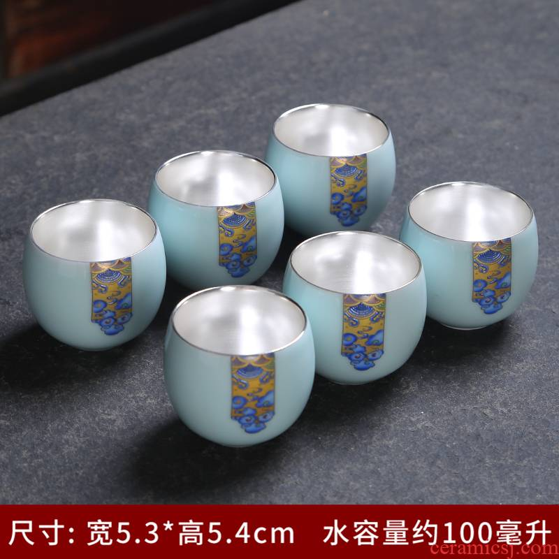 Celadon silver cup silver 99 Japanese masters cup manual kung fu household ceramic sample tea cup single CPU violet arenaceous white porcelain
