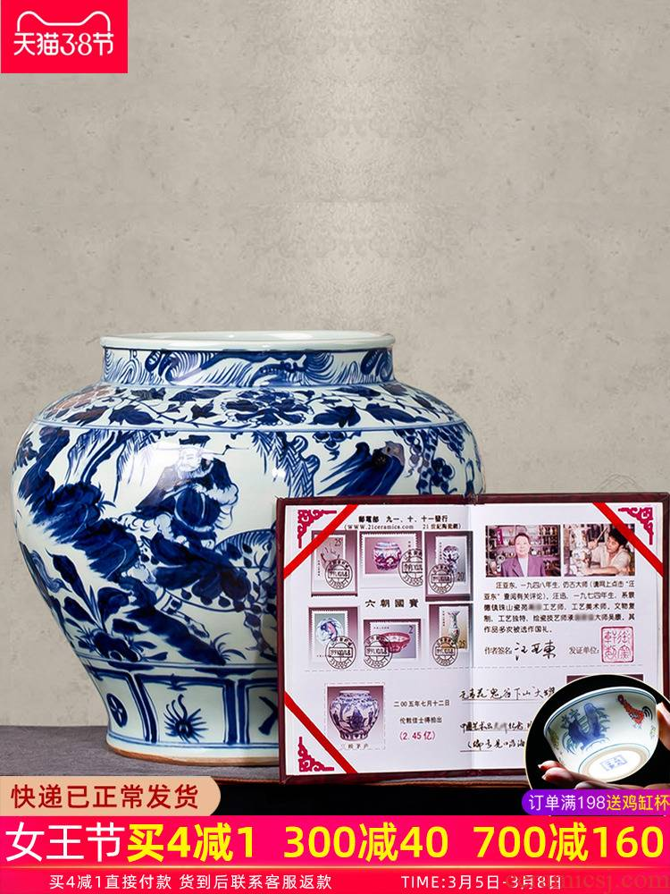 Jingdezhen ceramics vase furnishing articles hand - drawn archaize yuan blue and white Chinese style household decorations guiguzi down as cans