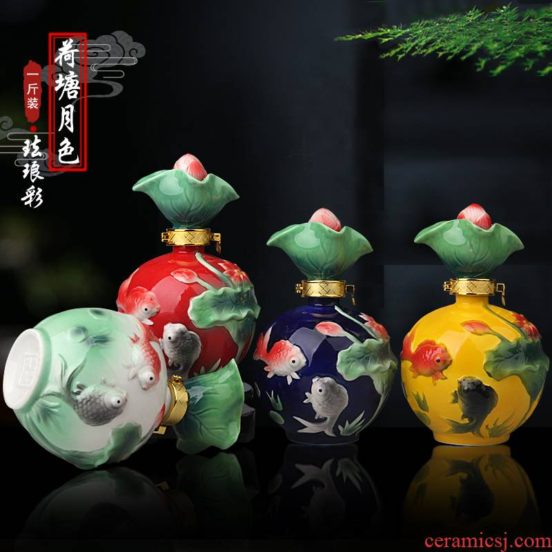 Jingdezhen ceramic 1 catty outfit colored enamel lotus fish a kilo of empty bottles jars liquor pot from year to year