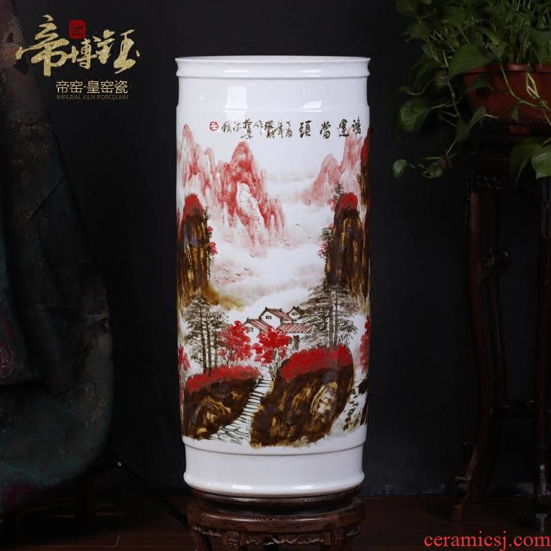 Jingdezhen ceramics up with landscape painting and calligraphy cylinder quiver scroll cylinder vase office study landing place