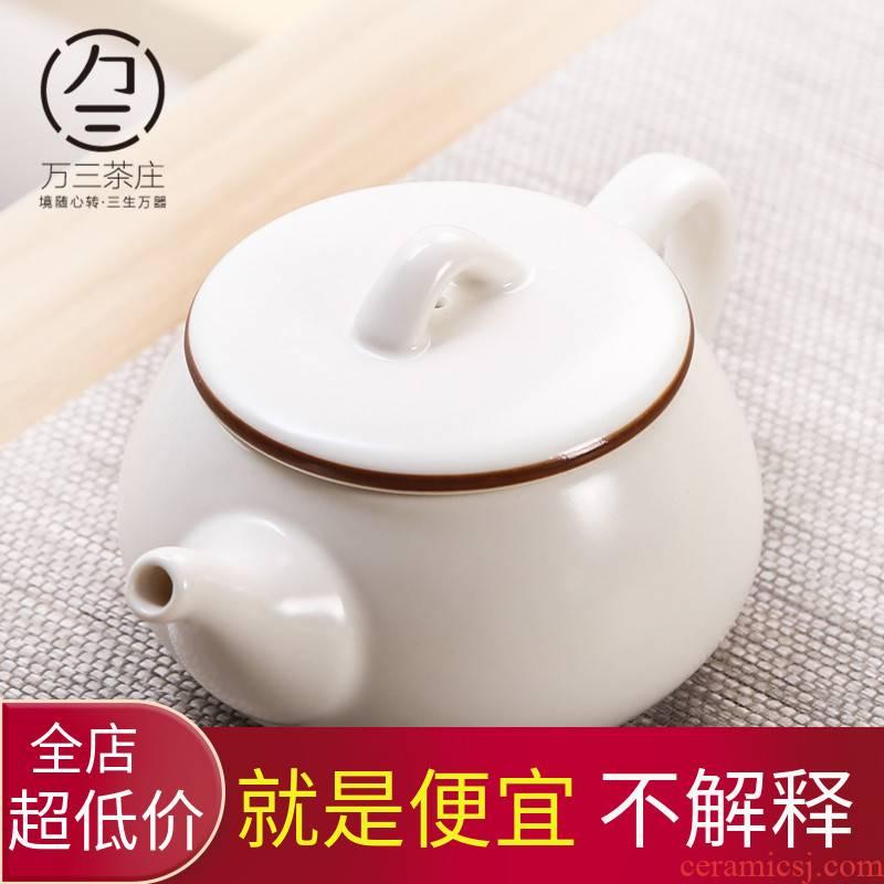 Three thousand tea dehua white porcelain Japanese tea kettle great heat - resisting teapot stone gourd ladle pot of ceramic tea set