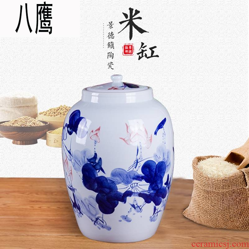 Jingdezhen hand - made ceramic barrel 50 kg household 100 jins piggy bank kimchi cylinder packaging jars container