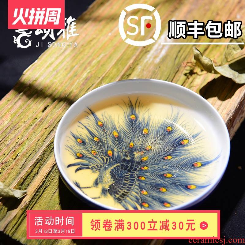 Jingdezhen ceramic hand - made teacup pu - erh tea cup of the big master cup kung fu tea cup single cup sample tea cup porcelain tea set