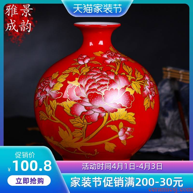 Jingdezhen ceramic modern new Chinese arts and crafts Chinese red vase home furnishing articles creative household gift sitting room