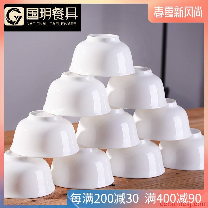 Tangshan pure white ipads bowls home 10 suit microwave oven dedicated to eat to use creative 10 only prevent iron rice bowls