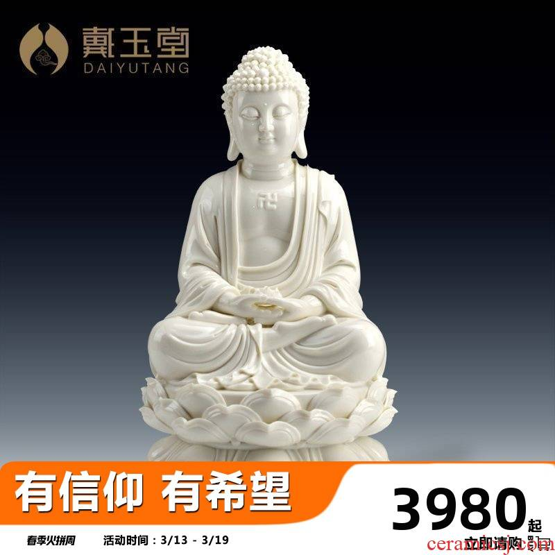 Yutang dai dehua white porcelain of Buddha enshrined furnishing articles/16 inches sitting Buddha Buddha D01-037 - c