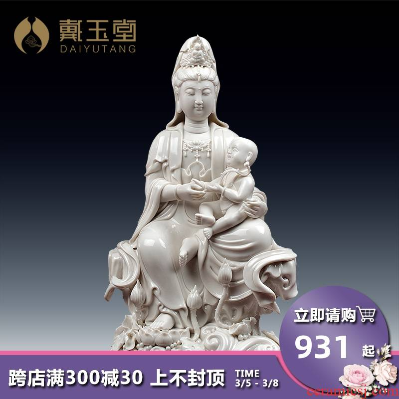Yutang dai white porcelain its the bodhisattva guanyin worship that occupy the home furnishing articles for SongZi guanyin Buddha