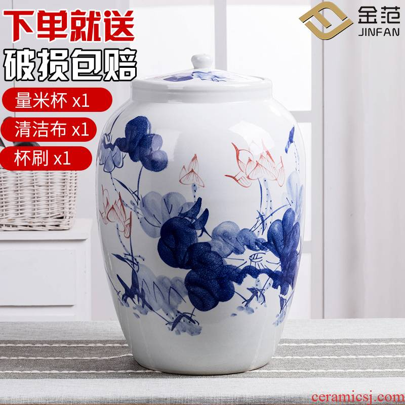 Jingdezhen ceramic barrel with cover feng shui home 50 kg insect - resistant large capacity storage jar jar of rice flour