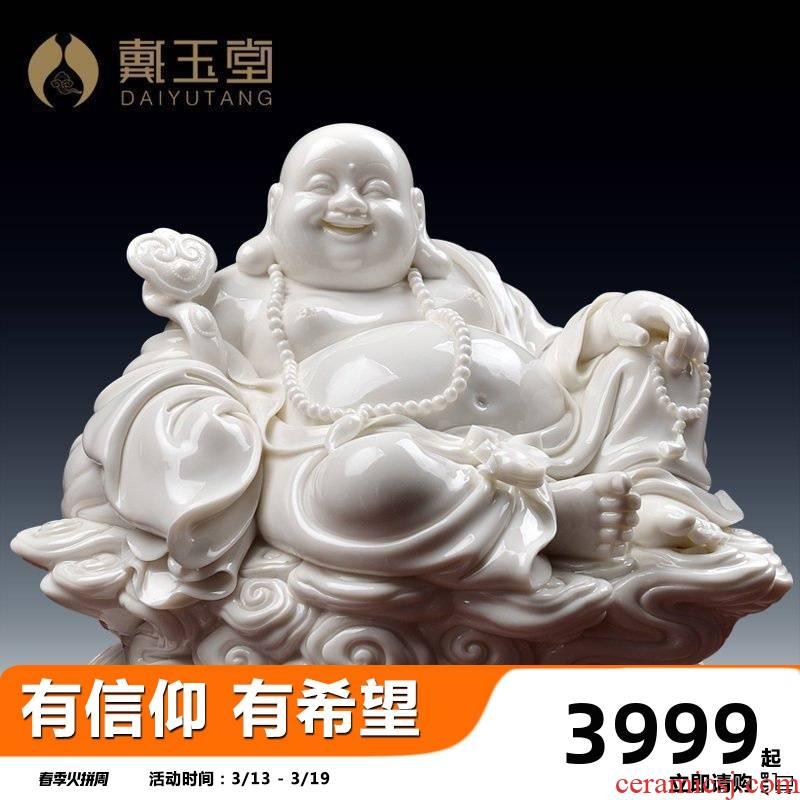 Yutang dai ceramic maitreya furnishing articles home sitting room adornment dehua white porcelain art/xiangyun laughing Buddha