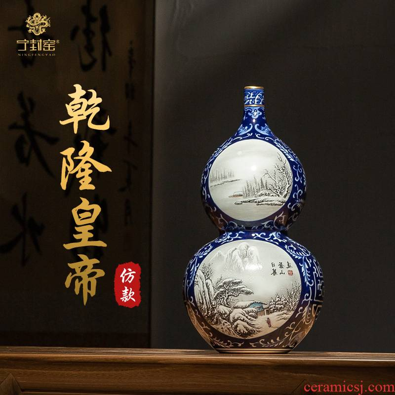 Better sealed up with jingdezhen Chinese blue and white porcelain vase bottles of archaize of furnishing articles rich ancient frame gourd color ink to restore ancient ways small expressions using