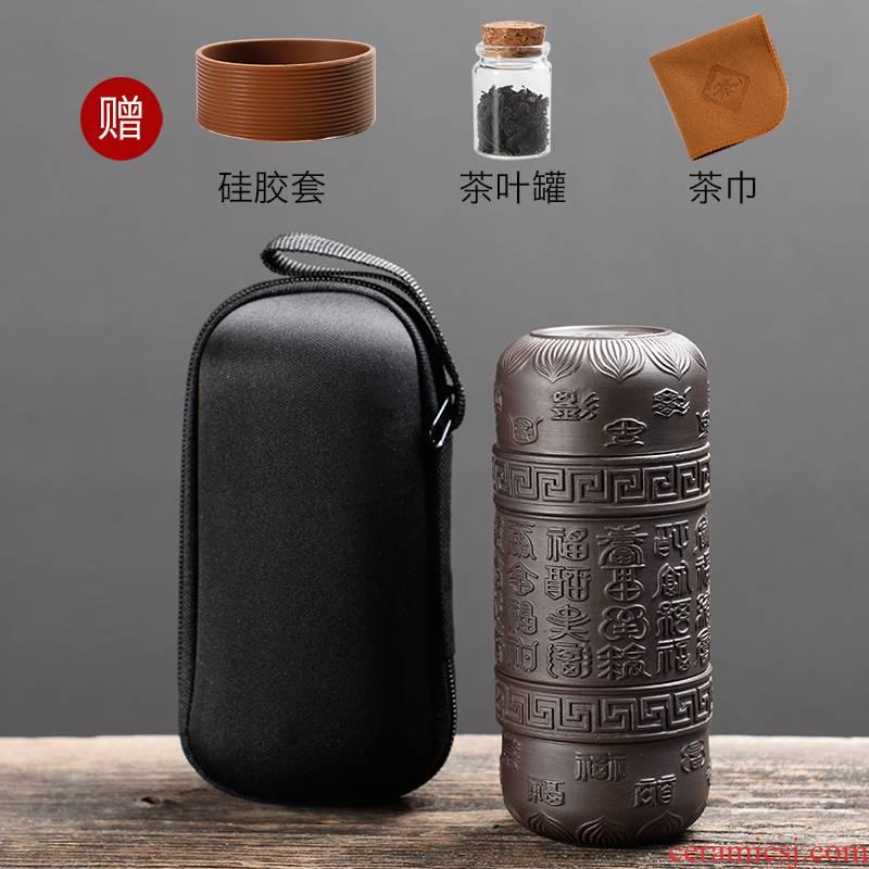 Black pottery violet arenaceous a pot of four cups of portable travel tea set tea set is suing travel car crack cup tea cup