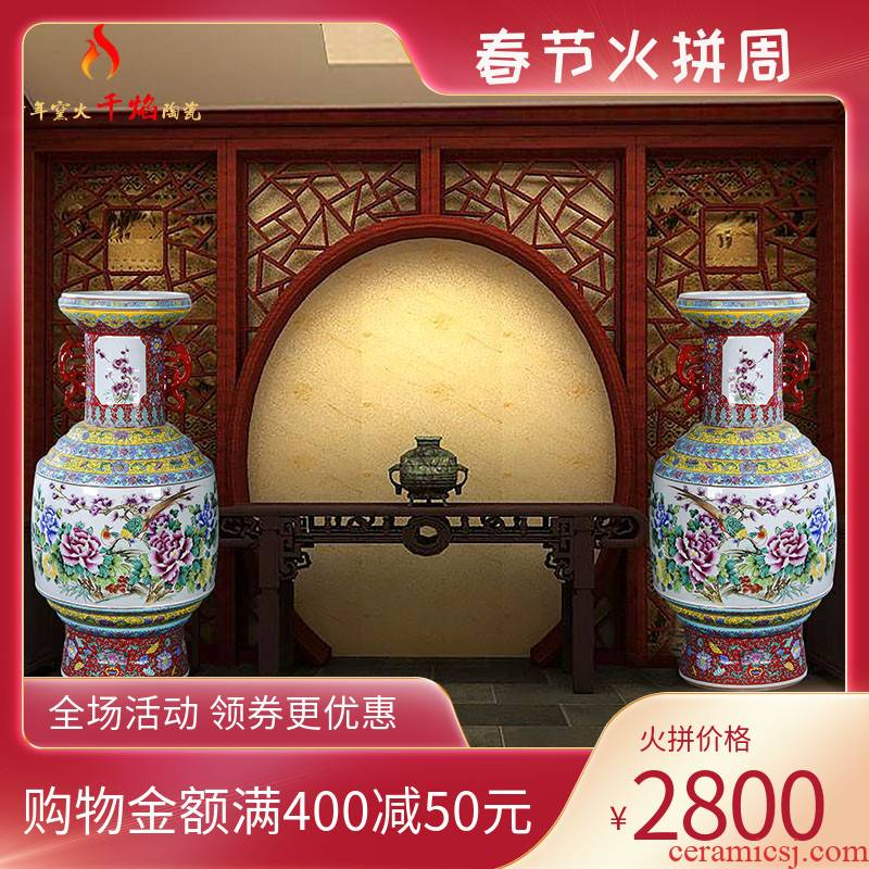 Jingdezhen ceramics landing a large vase porcelain king archaize pastel ears peony riches and honour and 90 cm