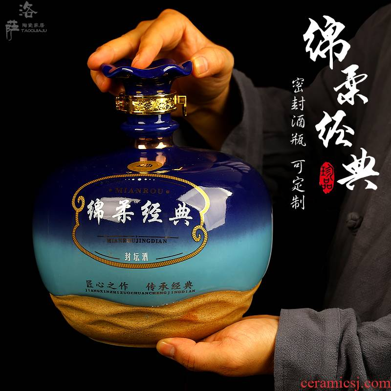 An empty bottle ceramic storing wine collection 1 catty 5 jins of liquor bottles flagon gift small bottle with a lock jars