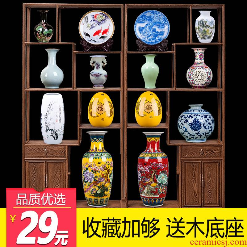 Jingdezhen ceramics Chinese vase flower arrangement sitting room m letters treasure decoration, home furnishing articles rich ancient frame arts and crafts