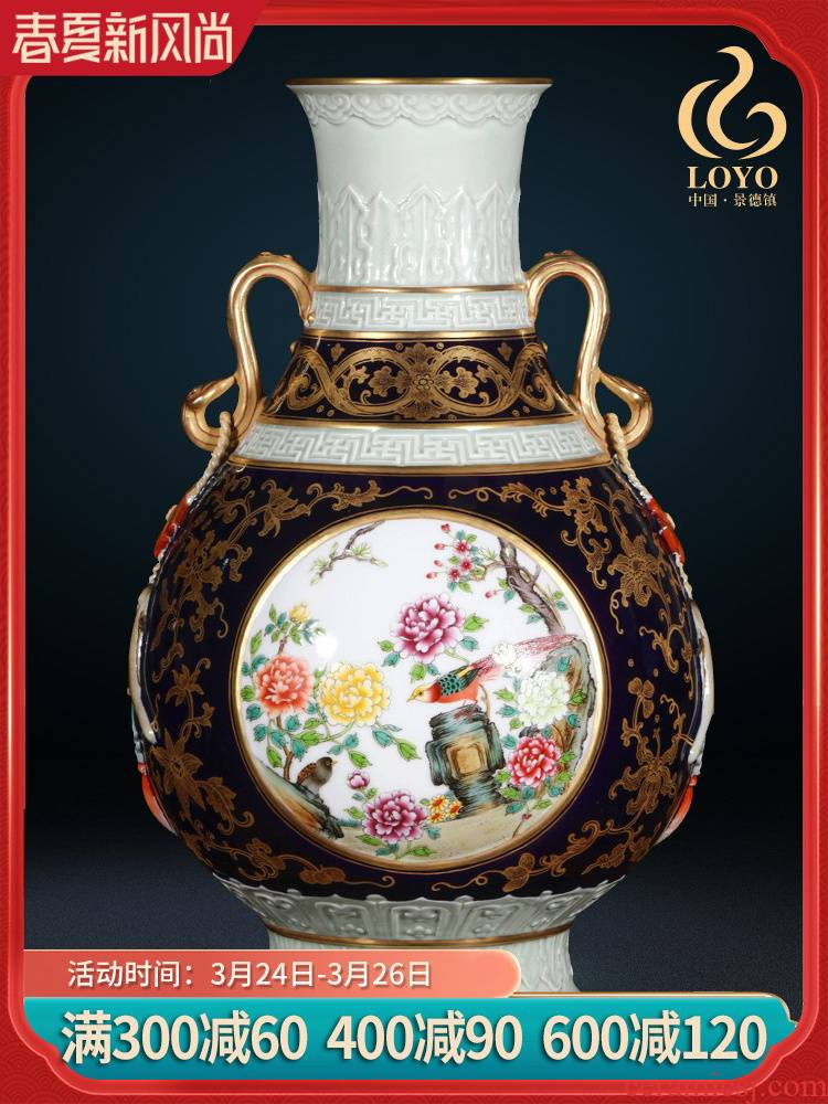 Jingdezhen ceramics vase archaize pastel dress with okho spring bottle of rich ancient frame of Chinese style household ornaments