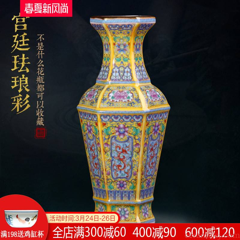 Jingdezhen ceramics vase furnishing articles sitting room flower arranging antique Chinese colored enamel porcelain home decoration arts and crafts