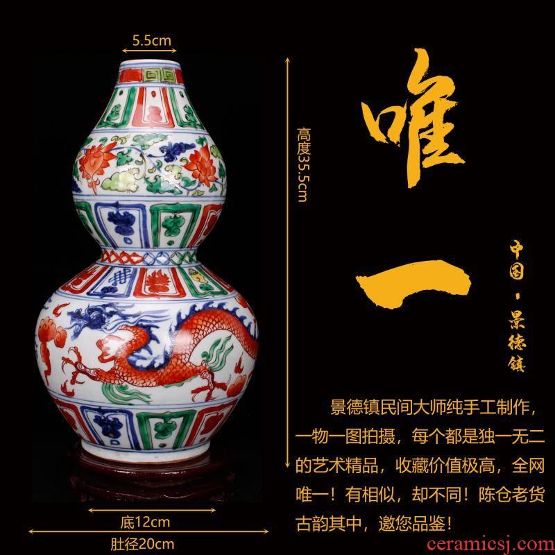 Jingdezhen antique reproduction antique checking yuan blue and white porcelain dou furnishing articles decoration color bottle gourd bottle after old goods