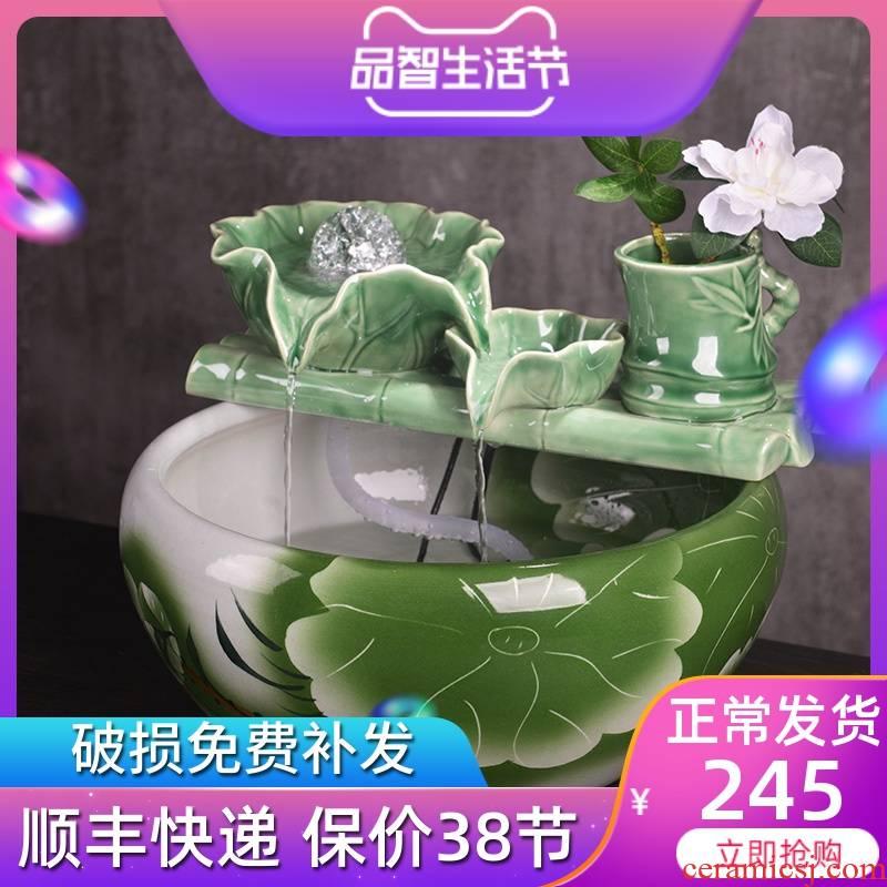 Jingdezhen ceramic goldfish bowl sitting room desktop small automatic cycle - oxygen household geomantic round fish bowl